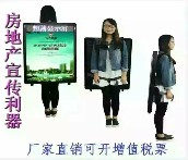 LED backpack light box---New media promotion